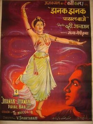 Jhanak Jhanak Payal Baaje - Theatrical poster