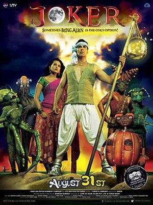 Joker (2012 film) - Theatrical release poster