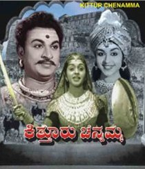short essay on kittur rani chennamma in kannada