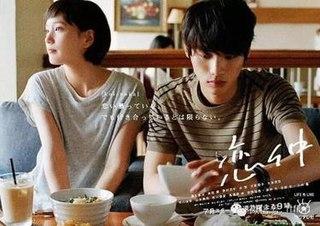 <i>Koinaka</i> television series