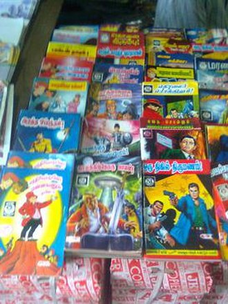 Lion Comics - Lion and Muthu Comics at a Book Store