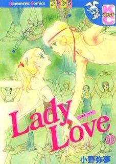 <i>Lady Love</i> (manga)