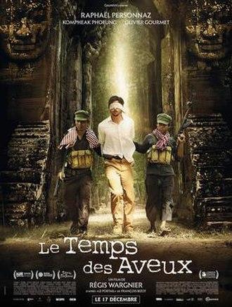 The Gate (2014 film) - Film poster