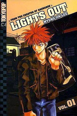 Lights Out (manhwa) - Wikipedia, the free encyclopedia
