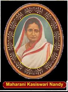 Maharani Kasiswari College - WikiMili, The Free Encyclopedia