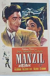 <i>Manzil</i> (1960 film)