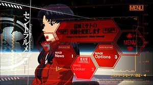 Misato Katsuragi's Reporting Plan - Central Menu