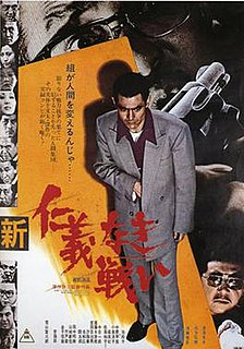 <i>New Battles Without Honor and Humanity</i> (1974 film) 1974 film by Kinji Fukasaku