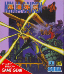 Ninja Gaiden (Game Gear).PNG