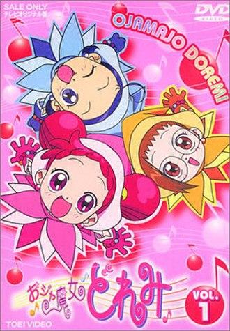 Ojamajo Doremi - Cover of the first DVD video volume featuring Doremi (pink), Aiko (blue) and Hazuki (orange).