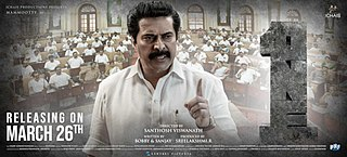 <i>One</i> (2021 film) 2021 film by Santhosh Viswanath