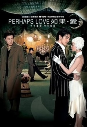 Perhaps Love (2005 film) - DVD cover of Perhaps Love