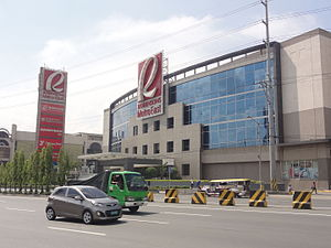 Robinsons Malls - Facade of Robinsons Metro East