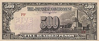 Philippine five hundred peso note - Image: Phil Jap PHP500 1945