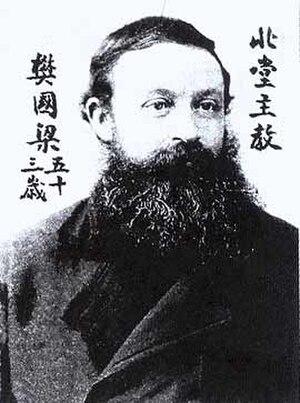 Alphonse Favier - Pierre-Marie-Alphonse Favier