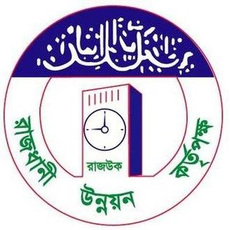 Rajdhani Unnayan Kartripakkha - Image: Rajdhani Unnayan Kartripakkha Logo