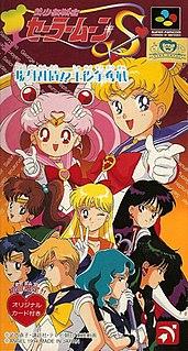 <i>Bishōjo Senshi Sailor Moon S: Jōgai Rantō!? Shuyaku Sōdatsusen</i>