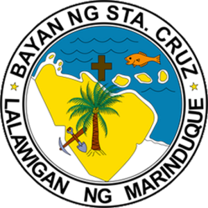 Santa Cruz, Marinduque - Image: Santa Cruz Marinduque
