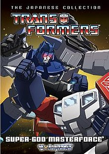 Transformers: Super-God Masterforce - Wikipedia