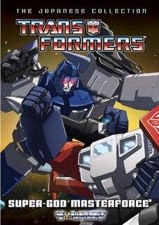 <i>Transformers: Super-God Masterforce</i>