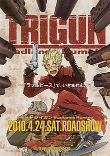 Trigun - Badlands Rumble poster.jpg