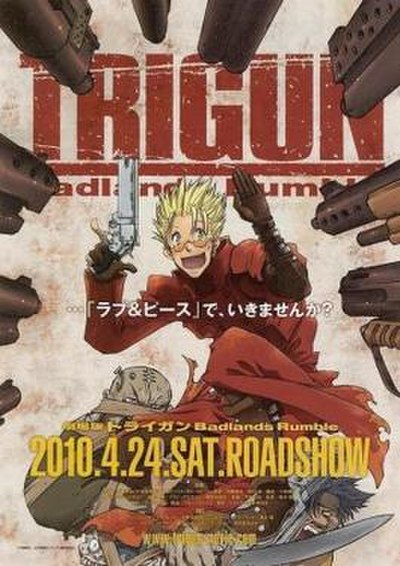 Picture of a movie: Trigun: Badlands Rumble