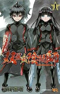 <i>Twin Star Exorcists</i> Manga series