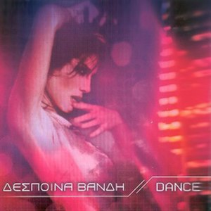 Dance (Despina Vandi album) - Image: Vandi Dance