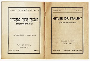 Organization for Jewish Colonization in Russia - Yiddish was regarded as the national language of the Jewish people by the Soviet Union and some American ICOR literature was published in bilingual English and Yiddish editions.