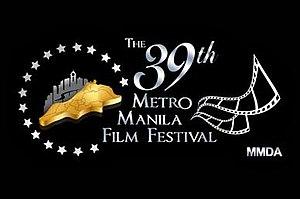 2013 Metro Manila Film Festival - Image: 2013MMFFlogo