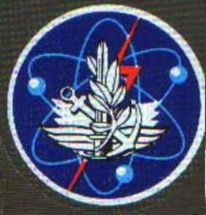 Computer Service Directorate - CSD logo