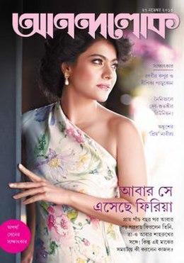 Sananda Bengali Magazine Pdf