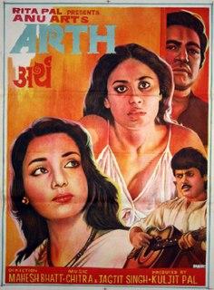 <i>Arth</i> (film) 1982 Indian film directed by Mahesh Bhatt