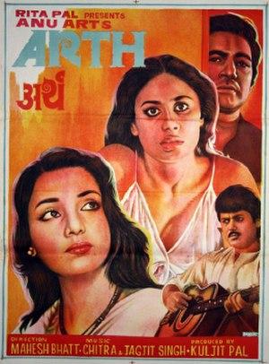 Arth (film) - DVD cover for Arth