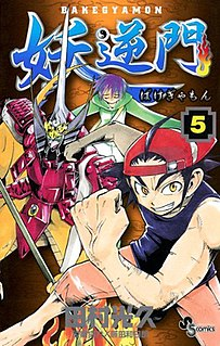 <i>BakéGyamon</i> Japanese media franchise