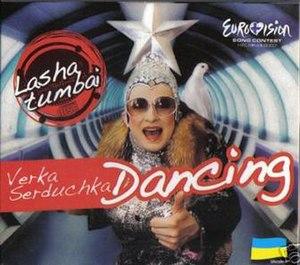 Dancing Lasha Tumbai - Image: Dancing lasha tumbai cover