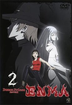 Demon Prince Enma DVD vol2 (2007).jpg