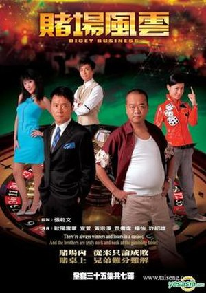 Dicey Business - DVD cover
