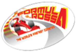 Formula Rossa - Image: Formula rossa logo Ferrari World