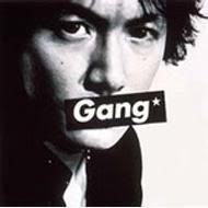 Gang CD Cover.bmp