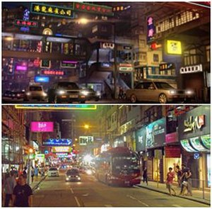 Sleeping Dogs (video game) - Image: Hong Kong streets at night vs SD