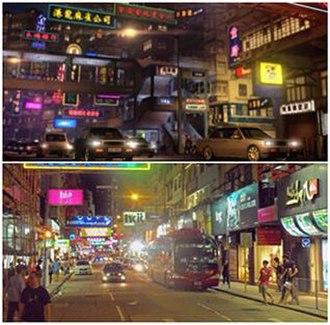 Sleeping Dogs (video game) - Image: Hong Kong streets at night vs SD