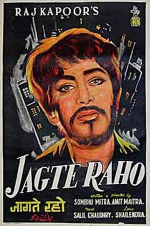 Raj Kapoor - Image: Jagte Raho 1956 film poster