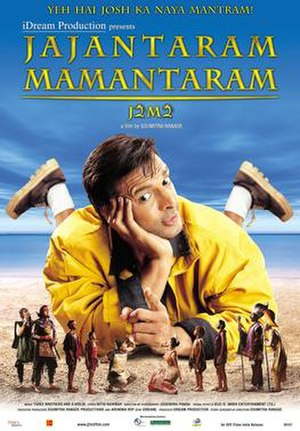 Jajantaram Mamantaram - Image: Jajantaram mamantaram
