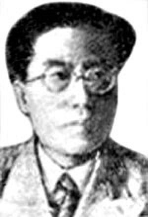 Cho Ki-chon - Image: Jo Ki chon portrait