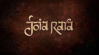 Joia Rara - Image: Joia Rara