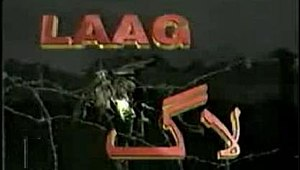 Laag (TV series) - Title screen of the serial