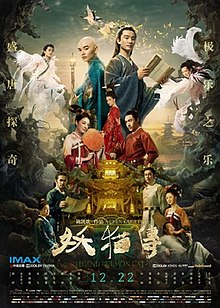 The Rise of Phoenixes - WikiVisually