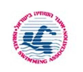 Israel Swimming Association - Image: Logo Israel Swimming Association