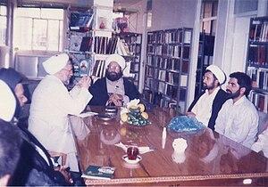 Muhammad Hussain Najafi - Hawza Elmiye Qom's Team interviewing Ayatollah Najafi.